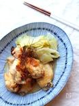 超絶簡単!ごはんがススム!鶏肉と白菜の塩中華煮