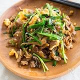『豚肉と舞茸の甘辛ニラ玉炒め』#ご飯が進む#お弁当