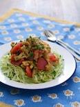 ポークカレー炒めサラダ