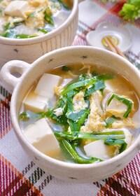 『めっちゃ簡単!『生姜薫る☆ニラたま豆腐の中華スープ』』