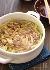 『白菜と豚肉の鍋蒸し』