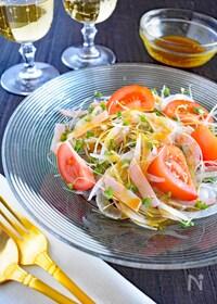 『新たまねぎとトマトのサラダ』