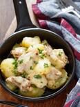 チキンとポテトのチーズ焼き【#簡単 #節約 #ワンパン】