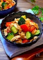 【さっぱりヘルシーレシピ!!】鶏胸肉と野菜の中華サラダ