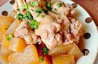 炊飯器でトロトロ・やわらか♡手羽元と大根の中華煮込み