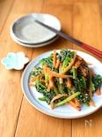 野菜を食べて健康に*ほうれん草とにんじんの胡麻和え