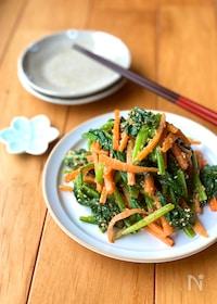 『野菜を食べて健康に*ほうれん草とにんじんの胡麻和え』