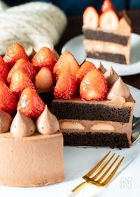 『特別な日に♡チョコたっぷり!いちごのチョコショートケーキ』