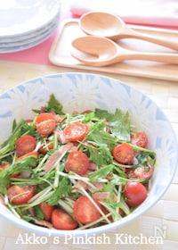 『簡単♡水菜とミニトマトとベーコンの和風サラダ』