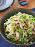 5分で完成!めちゃ旨♡大根と豆苗のやみつき塩昆布中華サラダ