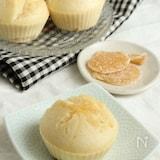 カラダポカポカ。米粉で作るしょうが蒸しパン。