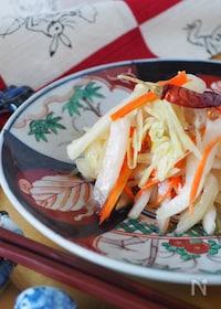 『残りがちな白菜の芯活用*白菜の芯で中華風漬物【辣白菜】』