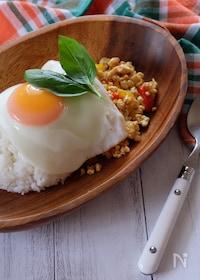 『お豆腐で作るガパオライス‼️』