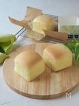 牛乳パックで作る!ちっちゃな台湾カステラ