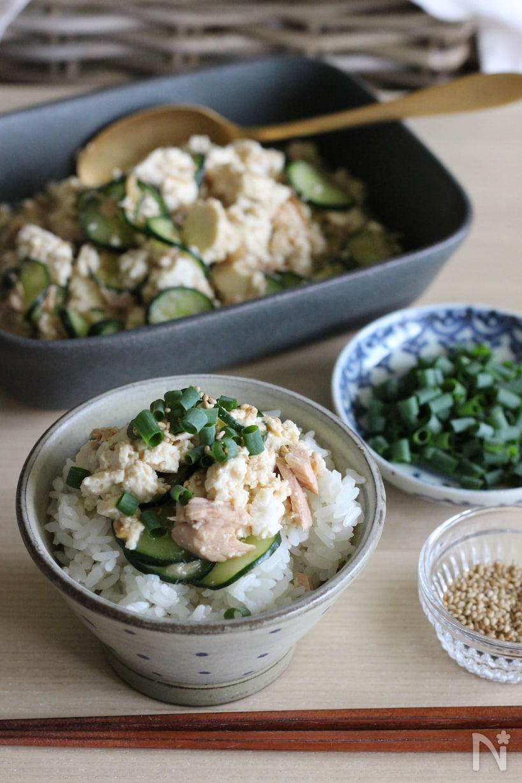 リピート確実!ツナ缶を使った簡単「丼」レシピ14選の画像