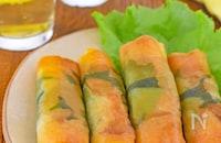 【巻くだけ簡単】豚チーズのパリパリ春巻き★揚げずに焼くだけ!