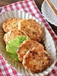 鶏ひき肉の甘辛ハンバーグ【冷凍・作り置き】