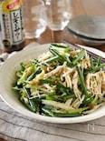 【らくレピ】簡単&時短*葱とサラダチキンの搾菜サラダ