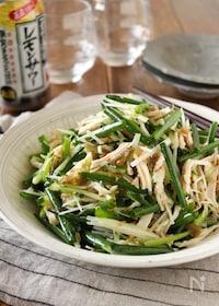 『【らくレピ】簡単&時短*葱とサラダチキンの搾菜サラダ』