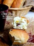 ドライマンゴーとクランベリーのスティックパン♪