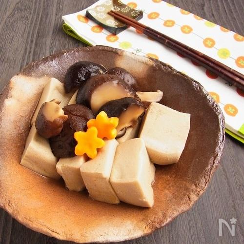 高野豆腐と干し椎茸の含め煮