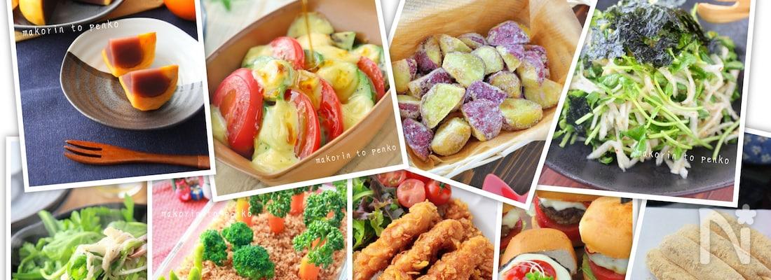 家にある食材で簡単美味しい【毎日ご飯】
