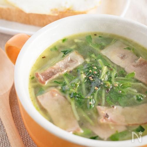 【主材料2品】豆苗とベーコンのコンソメスープ
