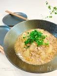 【ほぼ10分】フライパンひとつde簡単♡大根のそぼろ煮