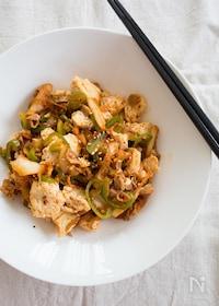 『豆腐とピーマンの豚キムチ炒め』