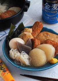 『1番簡単!炊飯器で味しみおでん【簡単・時短】』