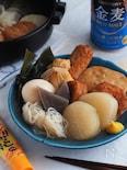 1番簡単!炊飯器で味しみおでん【簡単・時短】