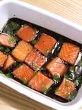 色々使える!麺つゆ漬けサーモン