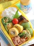 【詰め方動画】鰆の西京焼き弁当