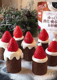 『スローカロリーシュガーdeキャンドルケーキ』