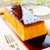 みっちり濃厚!かぼちゃのクリームチーズプリン