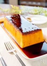 『みっちり濃厚!かぼちゃのクリームチーズプリン』