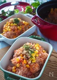『防災レシピ!缶詰だけでお鍋で作る!ツナとコーンのトマトピラフ』