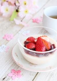 『【調理時間5分】桜餅風の味が楽しめる!豆乳プリン』
