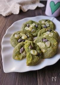 『抹茶香る甘納豆&チーズクッキー』