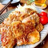 柔らかさにビックリ‼︎ごはんがすすむ豚ロースごまニンニク味