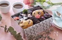 プレゼントで絶対喜ばれる!2種類の生地でできる♪簡単クッキー缶の作り方
