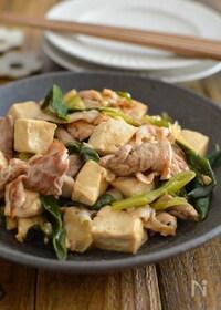 『豚肉と豆腐と長ねぎの炒めもの。ご飯が進む、簡単おかず!』