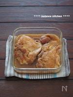 【作り置き】鶏もも肉の梅ポン酢煮