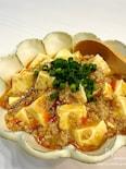 ワンボウル!レンジde<らくウマ>麻婆豆腐♡