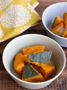 【我が家の定番】ほっこり美味しい!かぼちゃの塩麴煮