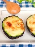 たまらない組み合わせ♡アボカドのマヨチーズトースター焼き