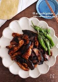 『鶏むね肉となすで♡ご飯がもりもり進む回鍋肉風炒め♡』