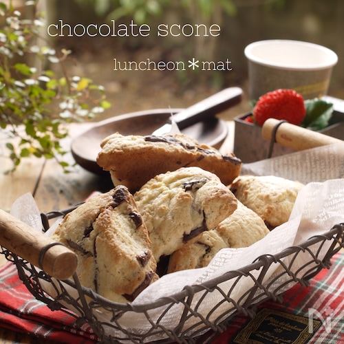 チョコスコーン簡単おうちカフェ*HM使用〜ナイロン袋で作るよ