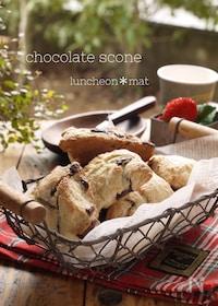 『チョコスコーン簡単おうちカフェ*HM使用〜ナイロン袋で作るよ』