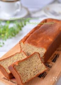 『バター不使用☆バナナの米粉パウンドケーキ』